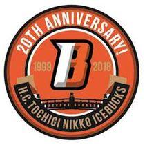 クラブ創設20周年の記念ロゴマーク