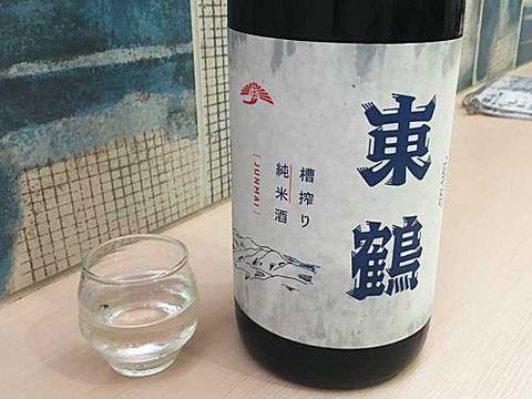 【3997】東鶴 槽搾り 純米(あずまつる)【佐賀県】