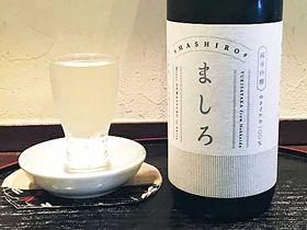 秋田県大仙市 出羽鶴酒造