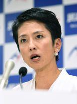 民進党の蓮舫元代表