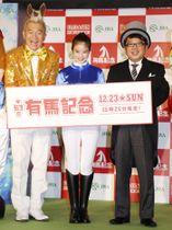 イベントに登場した(左から)ウド鈴木、今田美桜、天野ひろゆき=17日、東京都内