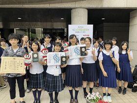 放送部門で文部科学大臣賞に輝いた青森県代表の生徒たち