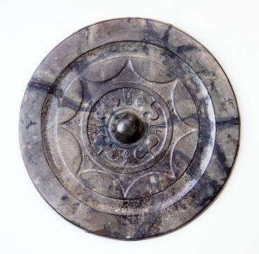 福岡市の仲島遺跡から、割れていない状態で発掘された銅鏡(同市提供)