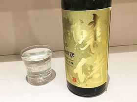 福島県二本松市 奥の松醸造元
