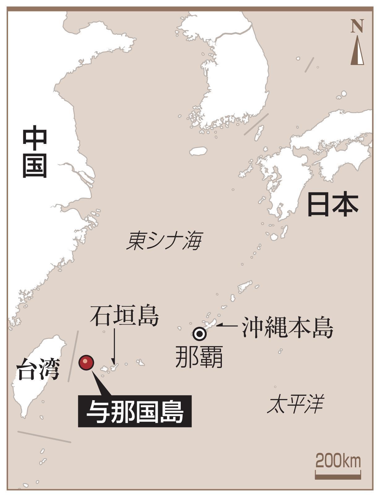 与那国町、石垣島、台湾