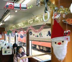 サンタクロースの壁飾りやカラフルなモールなどで飾り付けられた列車内