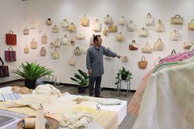 植物繊維の特性を生かした生地や、バッグなどの製品が並ぶ会場(京都市左京区・府立植物園)