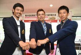 佐賀県代表に決まった左から野田龍平、工藤亜沙希、吉田多聞の3選手=佐賀市富士町のフジカントリークラブ