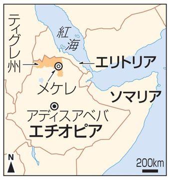 エチオピア、連邦軍が攻撃開始