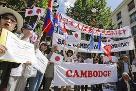 日本政府に選挙支援の中止を求めて集会を開くカンボジア人ら=22日、パリ(共同)