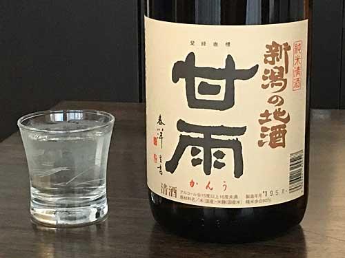 新潟県新潟市 越後酒造場