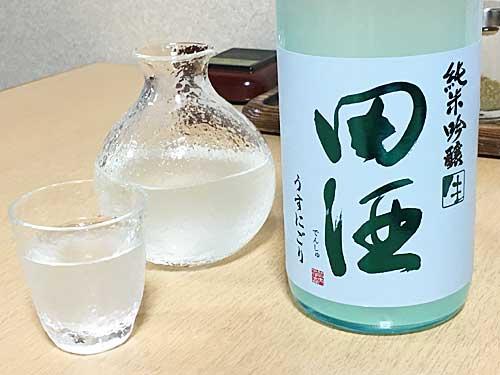 青森県青森市 西田酒造店