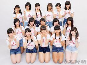 ファンに初披露されたNGT48第2期生。後列左から3人目が三村さん(C)AKS