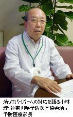がんサバイバー急増時代パンク寸前の専門病院必要な取り組みとは