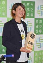 W杯の優勝トロフィーを手に笑顔を見せる大池水杜さん=18日午後、島田市役所