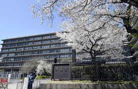 外務省の建物