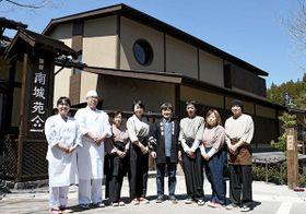 建て替えた南城苑の前に並んだ下城誉裕社長(右から4番目)と従業員ら=6日、南小国町