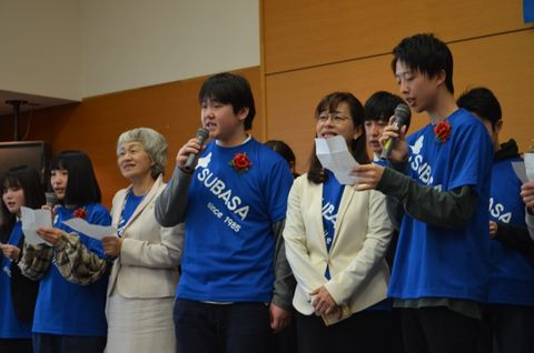 子どもの再出発を支援 長期欠席から学校・社会に完全復帰へ 「翼学園」(松山市、第9回奨励賞)