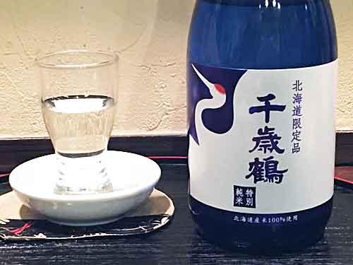 北海道札幌市 日本清酒