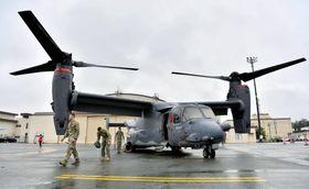 米軍横田基地で展示されたCV22オスプレイ=2018年9月