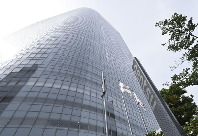 東京都港区の電通本社ビル