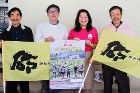 【「生命の駅伝」への参加を呼び掛ける上村委員長(左)ら=松阪市役所で】