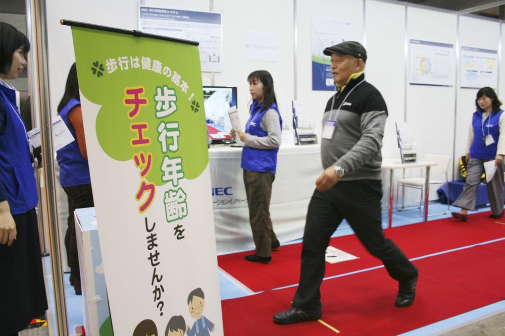 東京都内で開かれた健康長寿産業展