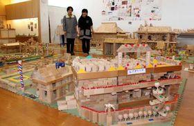 園児が協力して作った蔵迫地区の町並みが広がる展示会場