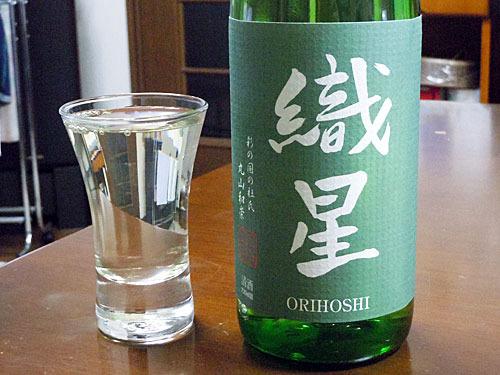 埼玉県深谷市 丸山酒造