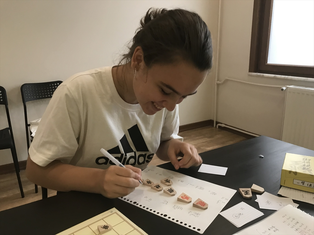 駒の漢字を勉強
