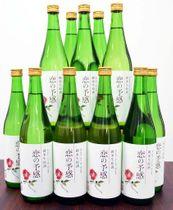 福山産のコメを100%使った純米酒「恋の予感」