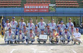 「第3回全国500歳野球大会」で初優勝を飾った岩手県の「I.O.F.C」=15日午後、秋田県大仙市