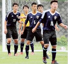 サッカー U-17日本代表 練習試合で勝利