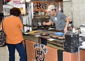 中三弘前店で始まった「秋の全国味百撰」