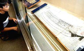 模型サイズの関船の工法などを記した絵図