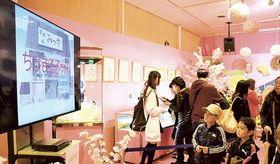 さくらももこさんゆかりの品の展示や特別映像が上映される会場=21日午前、静岡市清水区のエスパルスドリームプラザ