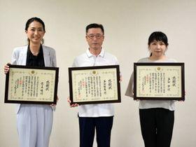 感謝状を受けた(左から)佐々木唯さん、多田哲寿さん、多田歩さん