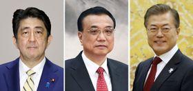 左から安倍首相、中国の李克強首相、韓国の文在寅大統領