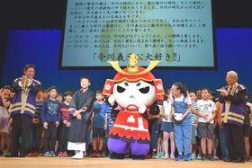 今川義元公大好き宣言が採択され、子供たちが涙を拭った今川さん=19日午後、静岡市葵区の市民文化会館