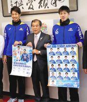 豊岡武士市長(中)にリーグ開幕をPRする篠田歩監督(左)と星野秀知主将=三島市役所で