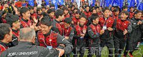 11年連続の本戦出場を決め、喜ぶ上武大の選手=東京・国営昭和記念公園