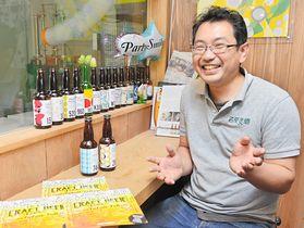「ビールフェスタを実現させ、地域に恩返ししたい」と語る山口厳雄工場長