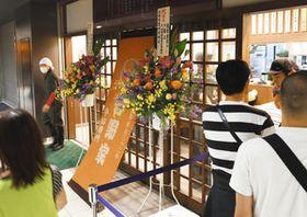 豊洲市場の水産仲卸売場棟内でオープンした牛丼店「吉野家」=江東区で