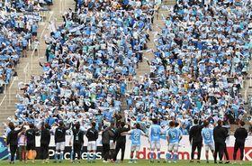 勝利を挙げたジュビロ磐田の選手に声援を送る小学生ら=磐田市のヤマハスタジアム