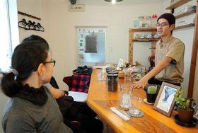 地球コーヒー店を営む石川純也さん(右)=姫路市東駅前町