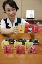 大安の今夏の新商品、激辛・超激辛味の漬物(京都市左京区・大安本店)