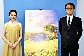 記者会見に出席した桜田さん(左)と山本監督