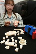 3Dプリンターで作った鋳型製品「RAM block」=姫路市大津区吉美