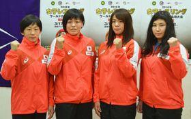記者会見でポーズをとる、レスリング女子の川井梨紗子(右から2人目)ら=13日、東京都内