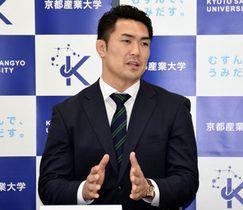 京産大ラグビー部のフォワードコーチに就任する元日本代表の伊藤鐘史氏(京都市北区・京産大)